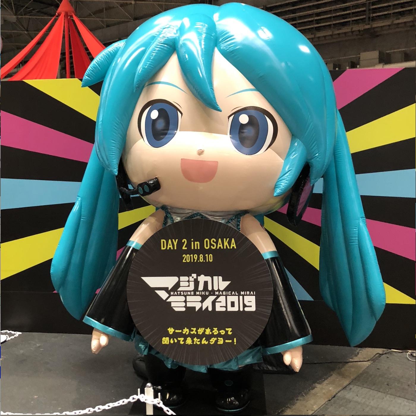 【ネタバレあり】マジカルミライ2019!気になるセトリを紹介!(東京公演初日)